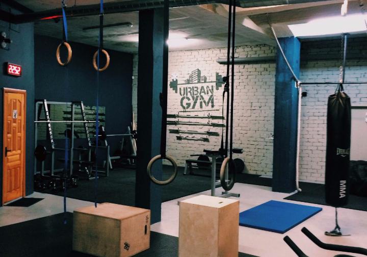 Gym: tu outfit de primera mano